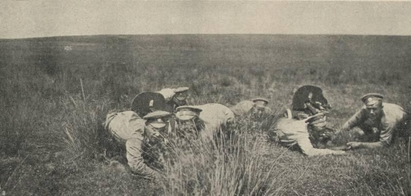 Владимирская высота