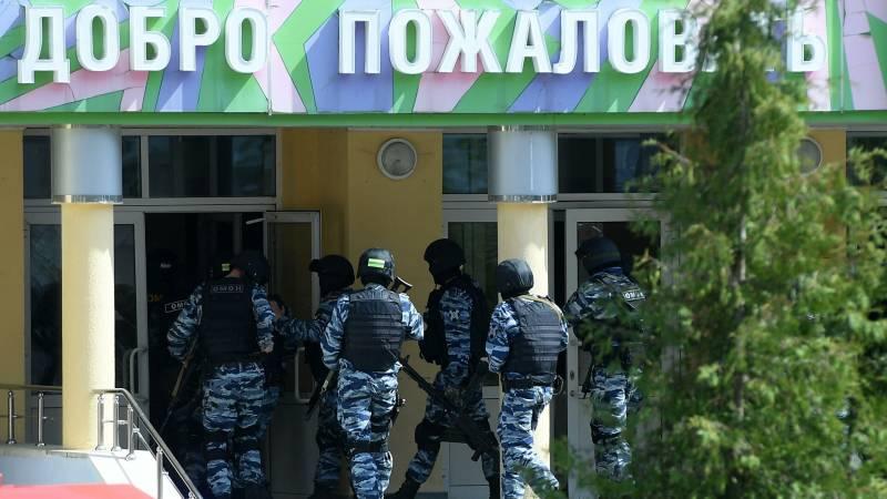 Чёрное дело: трагедия в Казани как повод для возврата смертной казни россия