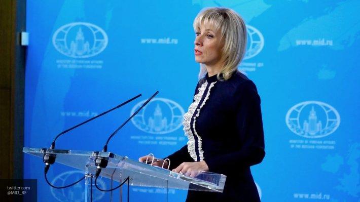 Описанные Вами «экономические достижения» вспоминаю с дрожью: Захарова ответила Чубайсу
