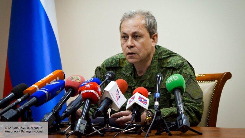 Басурин: ВСУ планируют насту…