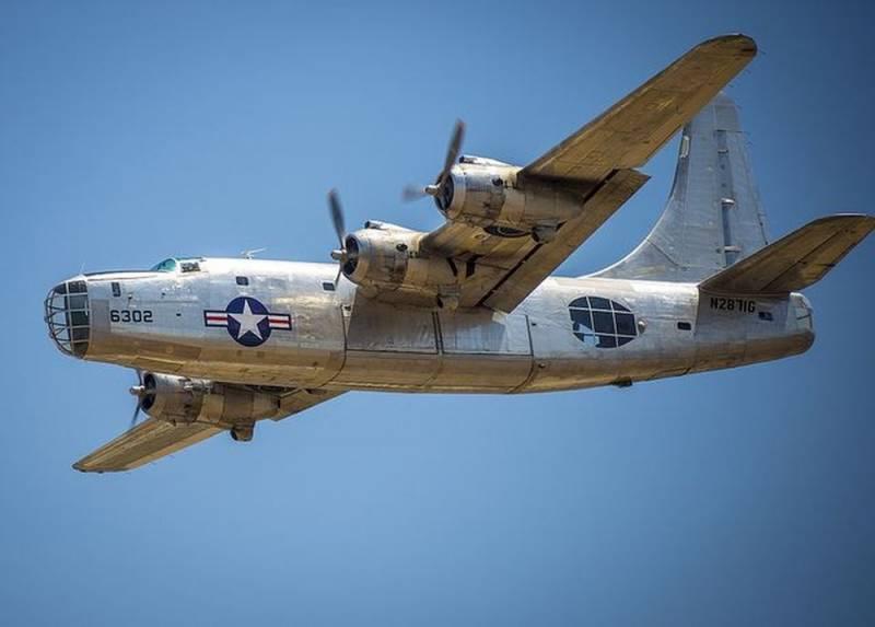 Латвия почтит память летчиков США, сбитых советскими военными новости,события