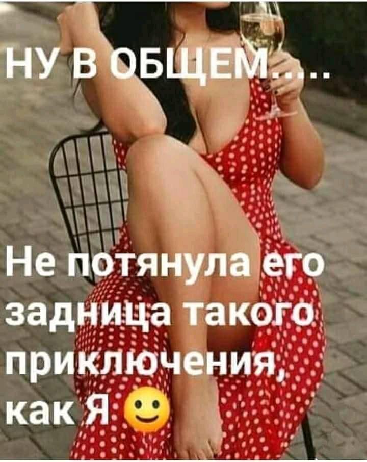 Девушка спрашивает своего парня:  — Ну у тебя совесть есть?!!.. Весёлые,прикольные и забавные фотки и картинки,А так же анекдоты и приятное общение