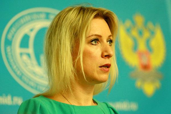 Мария Захарова: «Запад активно готовит кампанию по срыву Чемпионата мира по футболу в России»