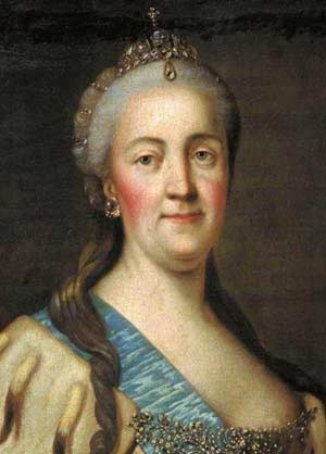 Имератрица Екатерина II
