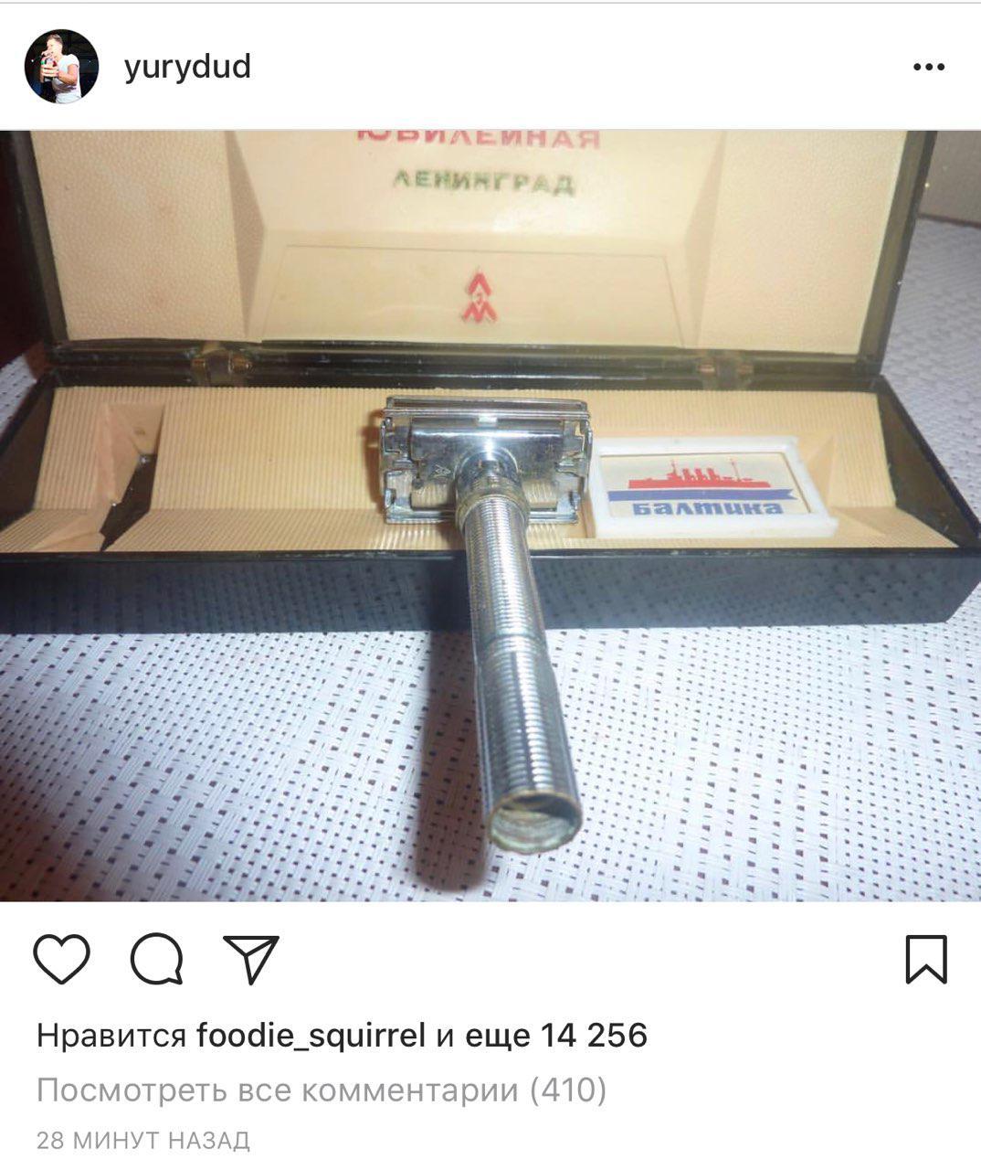 ЖДЁМ-С...