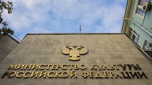 Минкульт опроверг данные СМИ о неокупаемости российского кино
