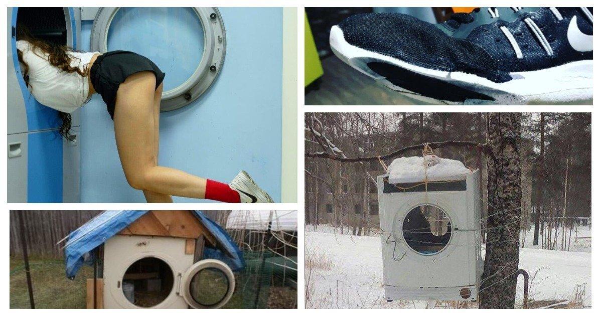 Смешные фото со стиральной машиной