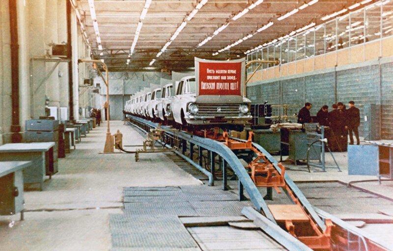Заводы и фабрики. СССР, история, факты