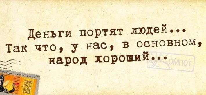 Нескучные фразочки в картинках №300114