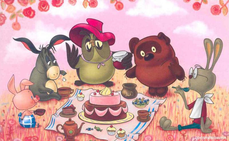 Картинки с днем рождения с героями советских мультфильмов