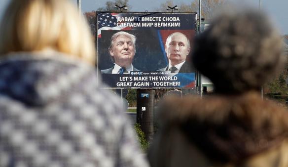 Журналист National Post: у Америки не было друга преданней России