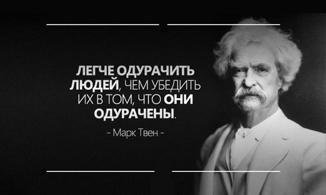 45 мудрых цитат мастера слов…
