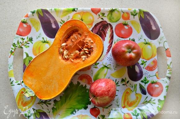 Тыквенно-яблочный латте напитки