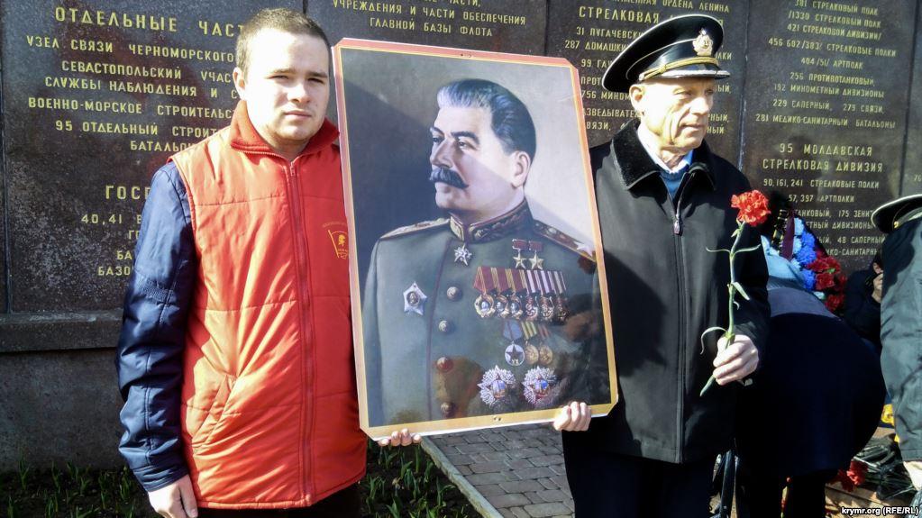 Сталин в Севастополе