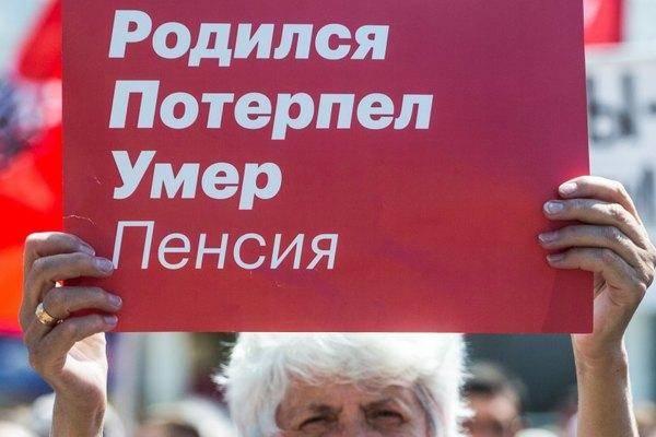 Пенсионером можешь ты не быть. А гражданином быть обязан?