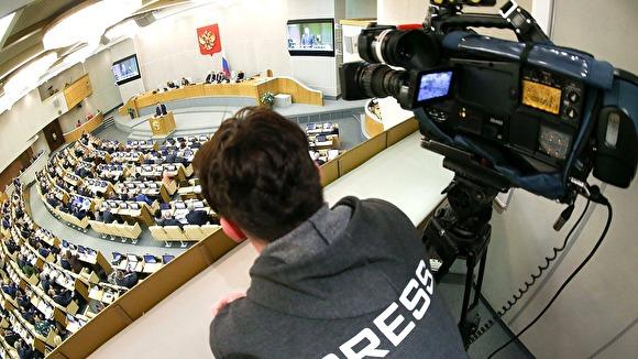 Сенаторы предложили возбуждать дела против омбудсменов только с разрешения СКР