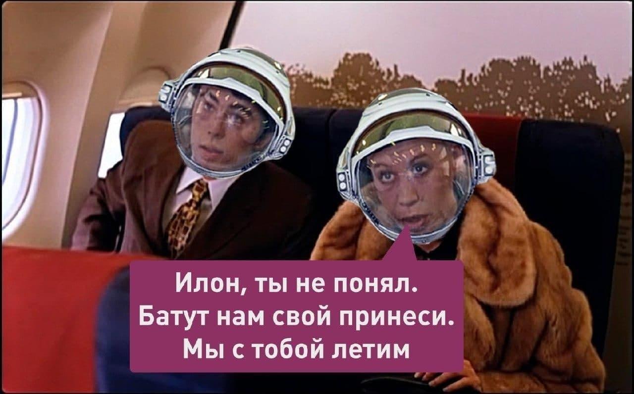 Дима смотрит в небо