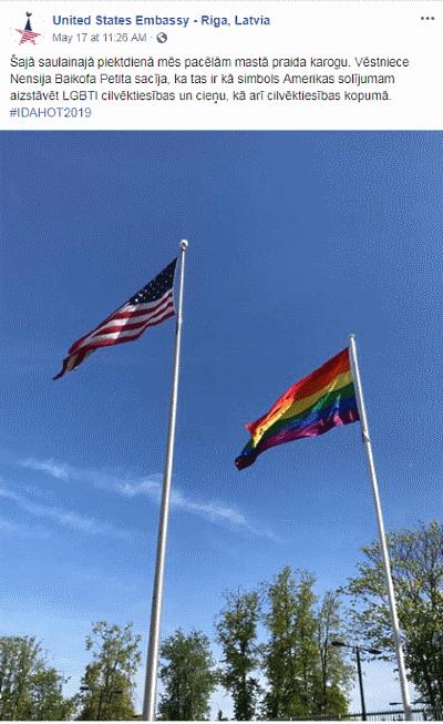 Посольство США подняло флаг ЛГБТ. Кто бы сомневался