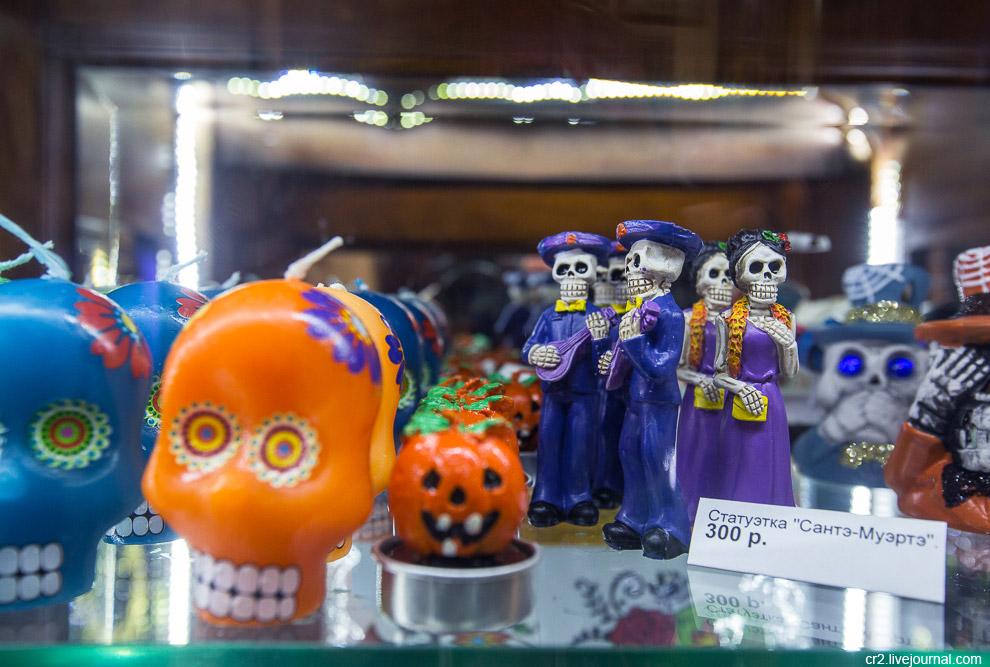 Музей смерти интересное