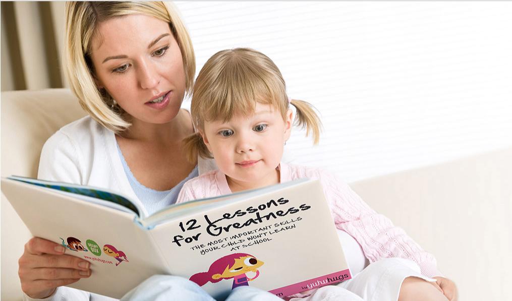 Как сделать ваших детей умне…