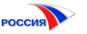 Звезда раскритиковала телеканал «Россия» за вранье