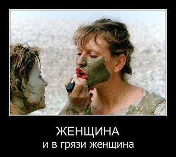 О ЖЕНЩИНЫ, И ИМЯ ВАМ....У.ШЕКСПИР