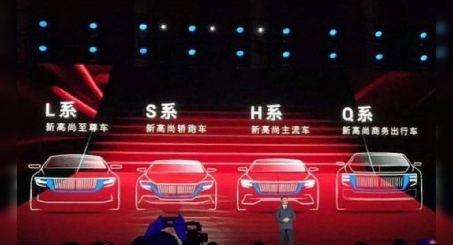 Китайский бренд Hongqi выпустит конкурента Aurus Arsenal Автомобили