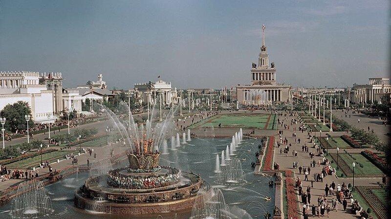 Уверенность в завтрашнем дне. СССР, история, факты