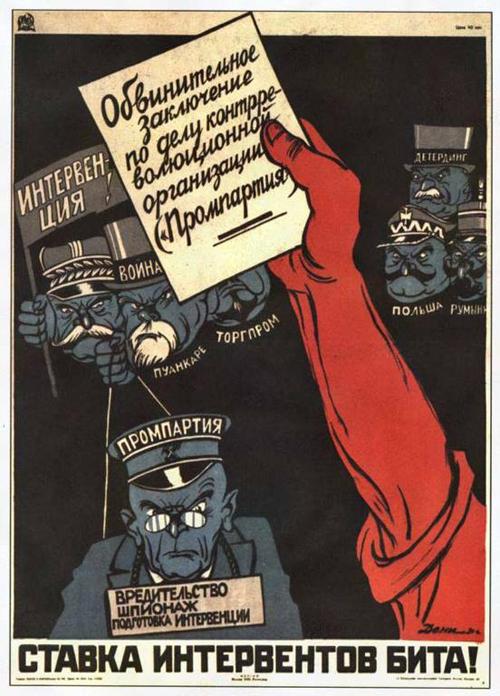 О подготовке к интервенции против СССР, которая не состоялась