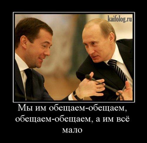 """На реализацию """"майских указов"""" регионам не хватает 700 млрд рублей"""