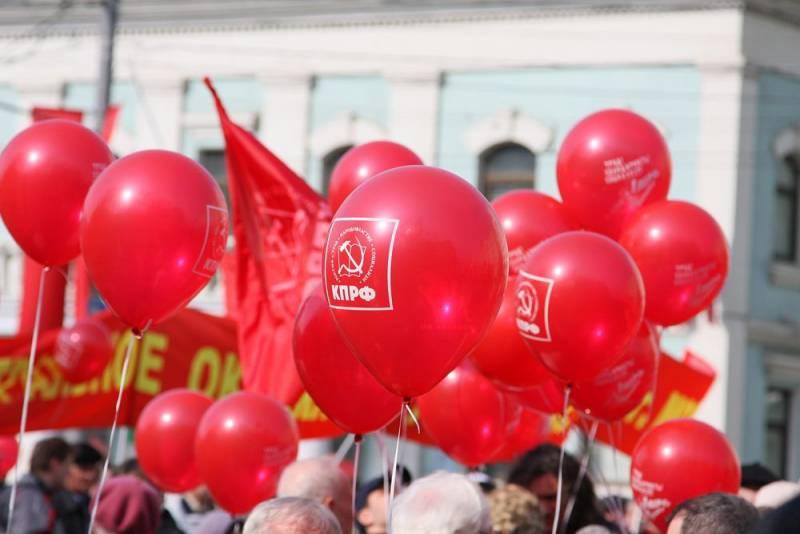 Французская пресса: У КПРФ резко возросли шансы победить на выборах в России