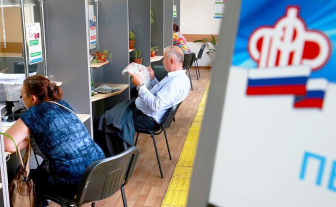 «Отменили нулевое промилле — отменят и пенсионную реформу»