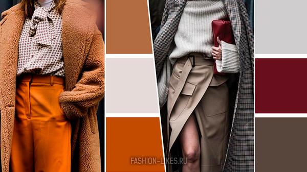 10 самых модных цветов 2019 года (и с чем их сочетать)