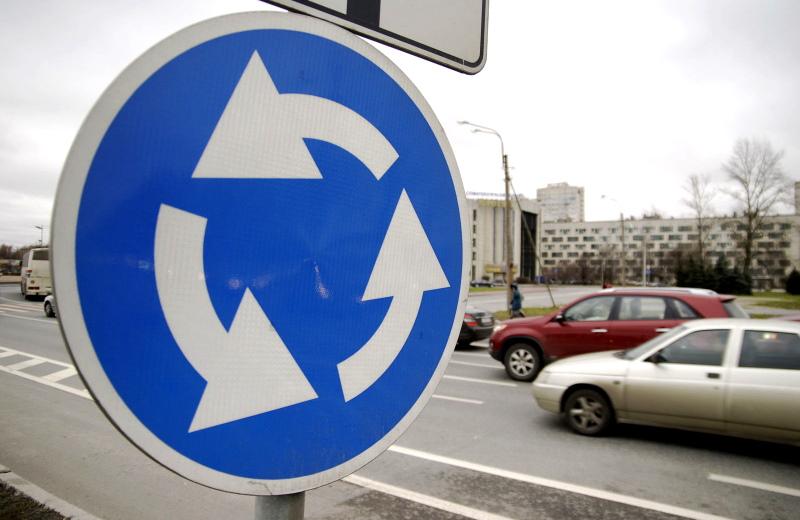 Властелин колец: как проехать круговую развязку и не нарушить правила авто и мото,водителю на заметку,пдд