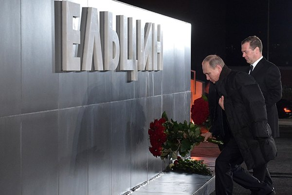 Что можно было сделать в России на деньги, которые власть потратила на «Ельцин-центр»