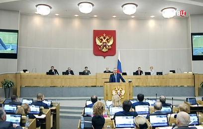 Володин открыл весеннюю сессию Госдумы напоминанием про 1917 год