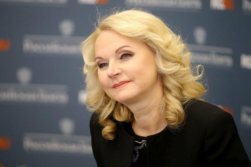 Мать российской коррупции Голикова, коррупция, медицина, реформы, россия, факты