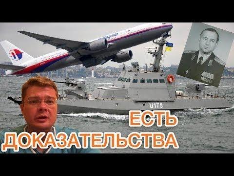 Семченко. Почему Россия не топила украинские катера, не травила Скрипаля и не сбивала боинг