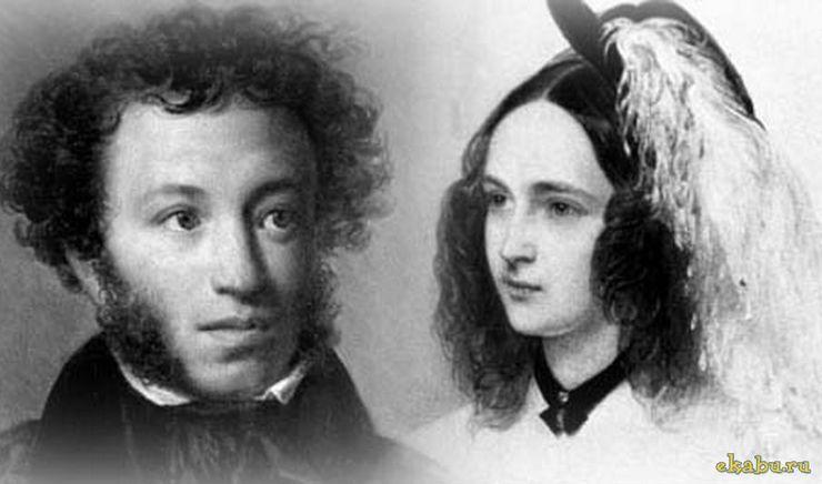 Картинки по запросу наталья гончарова жена пушкина