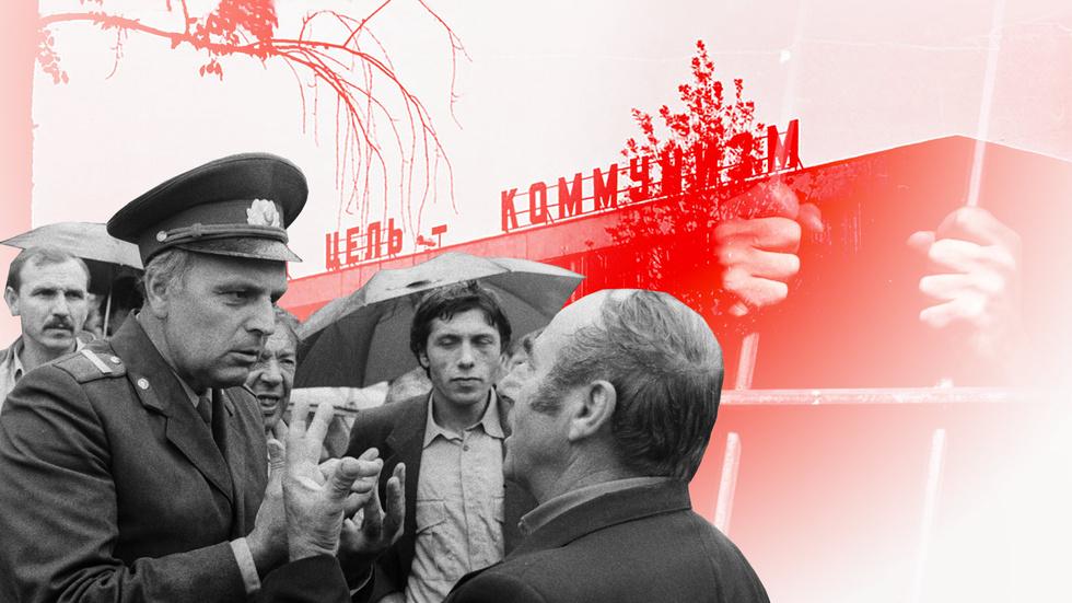 «Выдайте нам чиновника-убийцу» : рабочий бунт в  городе Слуцке. СССР  1967 год
