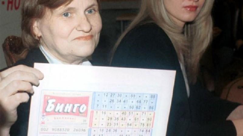 Семья, которая 15 лет назад выиграла 25 миллионов рублей