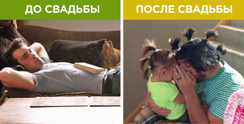 как меняются мужчины после брака фото