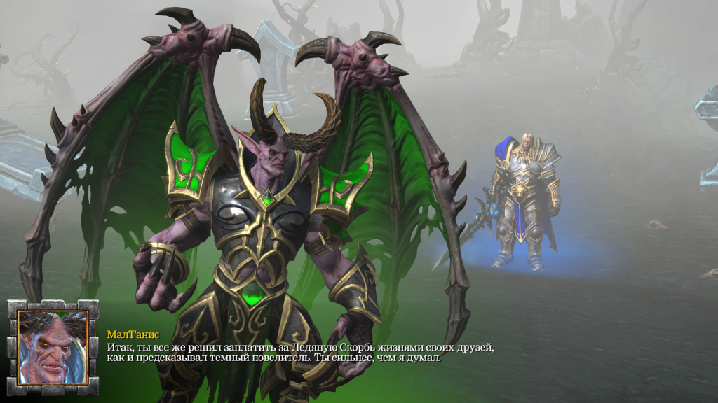 Гнев Орды. Обзор Warcraft III: Reforged и скандала вокруг неё warcraft iii: reforged,Игры,обзоры,скандалы