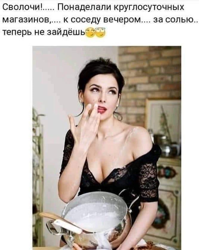 Жена ругает тебя за то, что ты слишком часто напиваешься, ругаешься матом?... Весёлые,прикольные и забавные фотки и картинки,А так же анекдоты и приятное общение