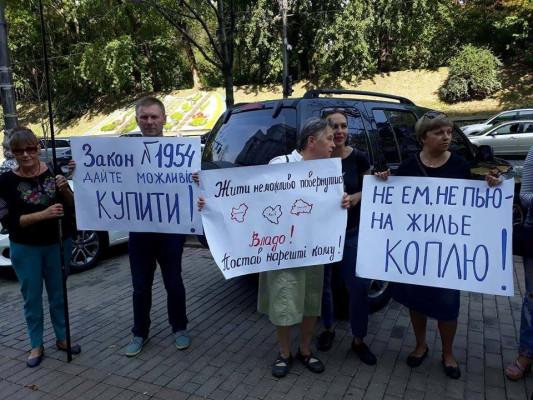 Украинцы устроили голодовку …