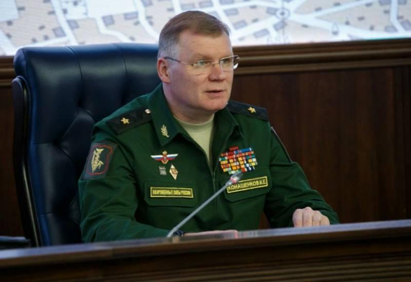 Минобороны предупредило о планах поставки вооружений Киеву под прикрытием учений НАТО Sea Breeze-2021