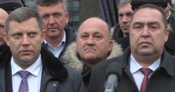МВД Украины анонсировало уби…