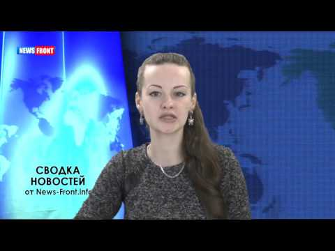 Сводка новостей: ДНР, ЛНР, Сирия, мир / 10.05.2017