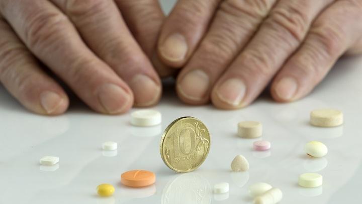 «Пенсии не будет»: Минфин скрывает правду от пенсионеров «кипучей деятельностью»