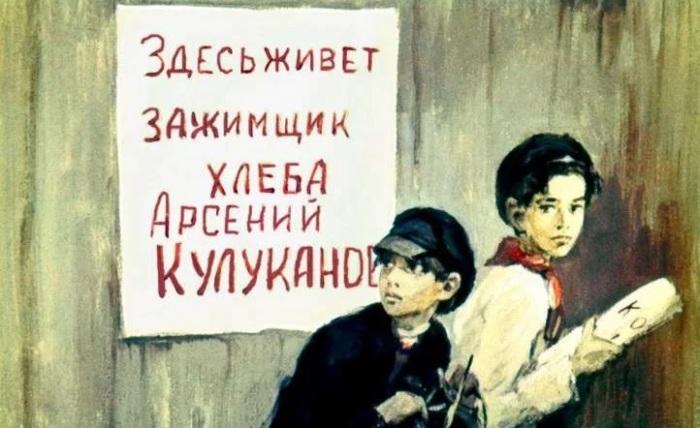 Идя на поводу у идеологов, дети становились жертвами взрослых мстителей./Фото: avatars.mds.yandex.net